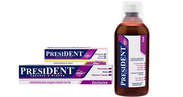 таблетки от неприятного запаха со рта