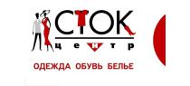 Сток-центр